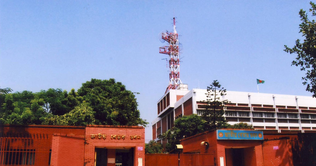 Radio stations in Dhaka, Bangladesh / ঢাকা রেডিও
