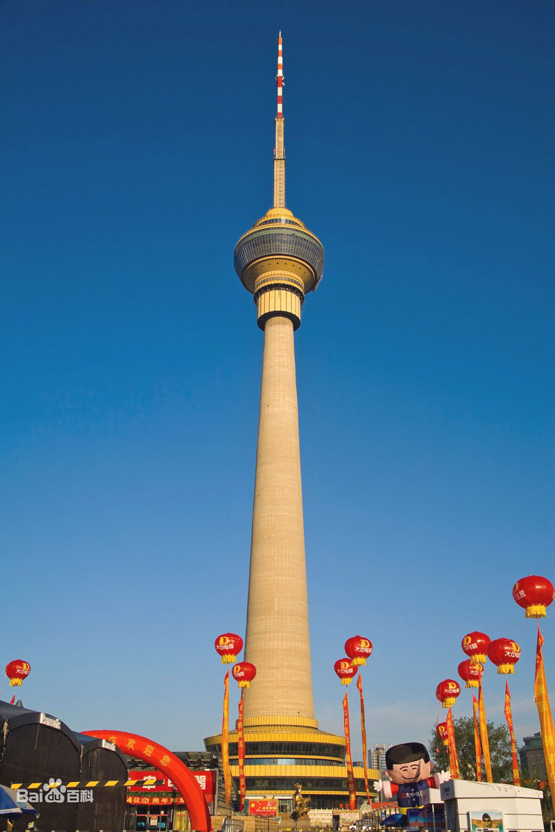 北京的广播电台