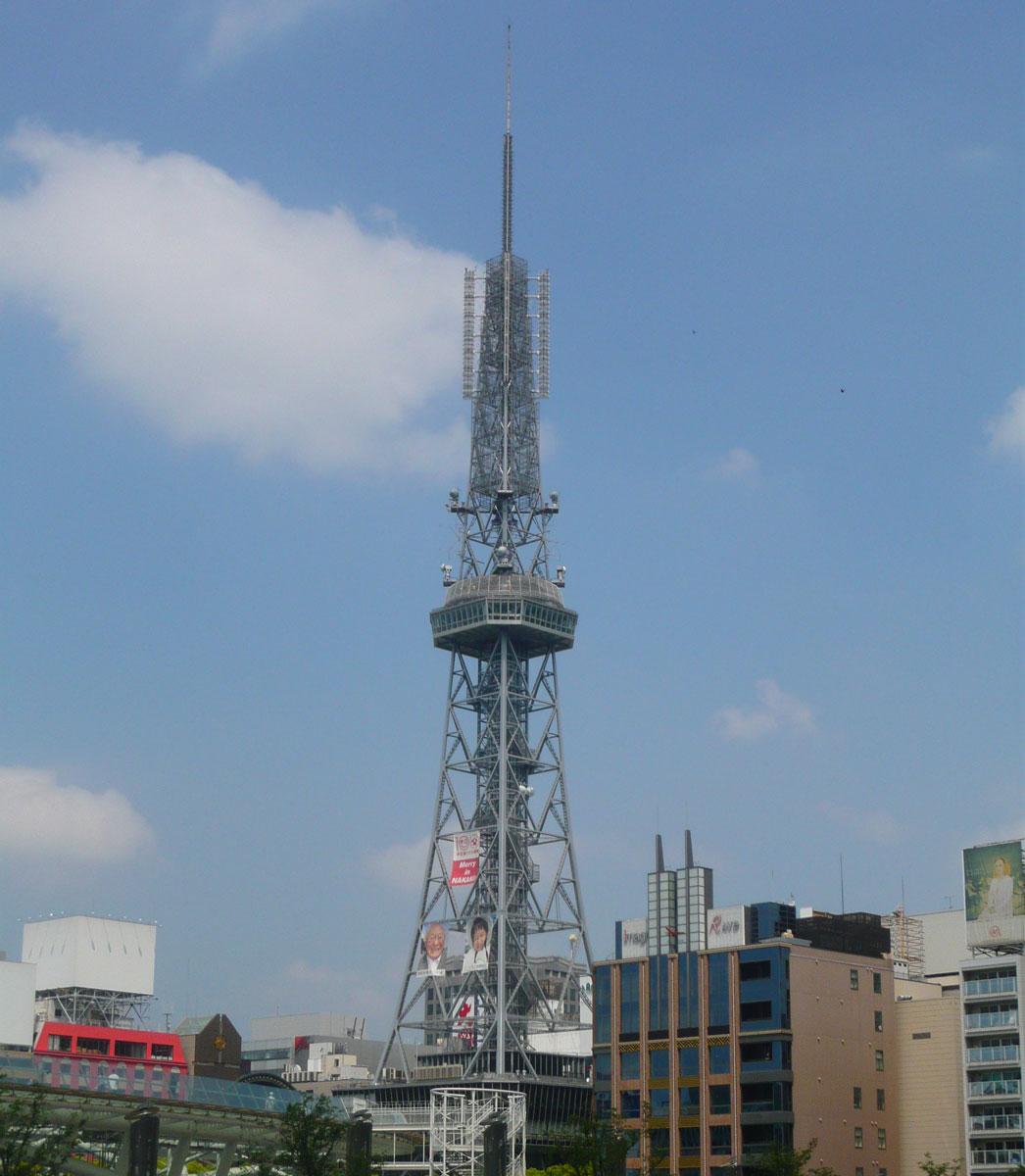 ������������ radio stations in nagoya japan � world radio map